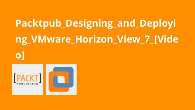 آموزش طراحی و استقرارVMware Horizon View 7